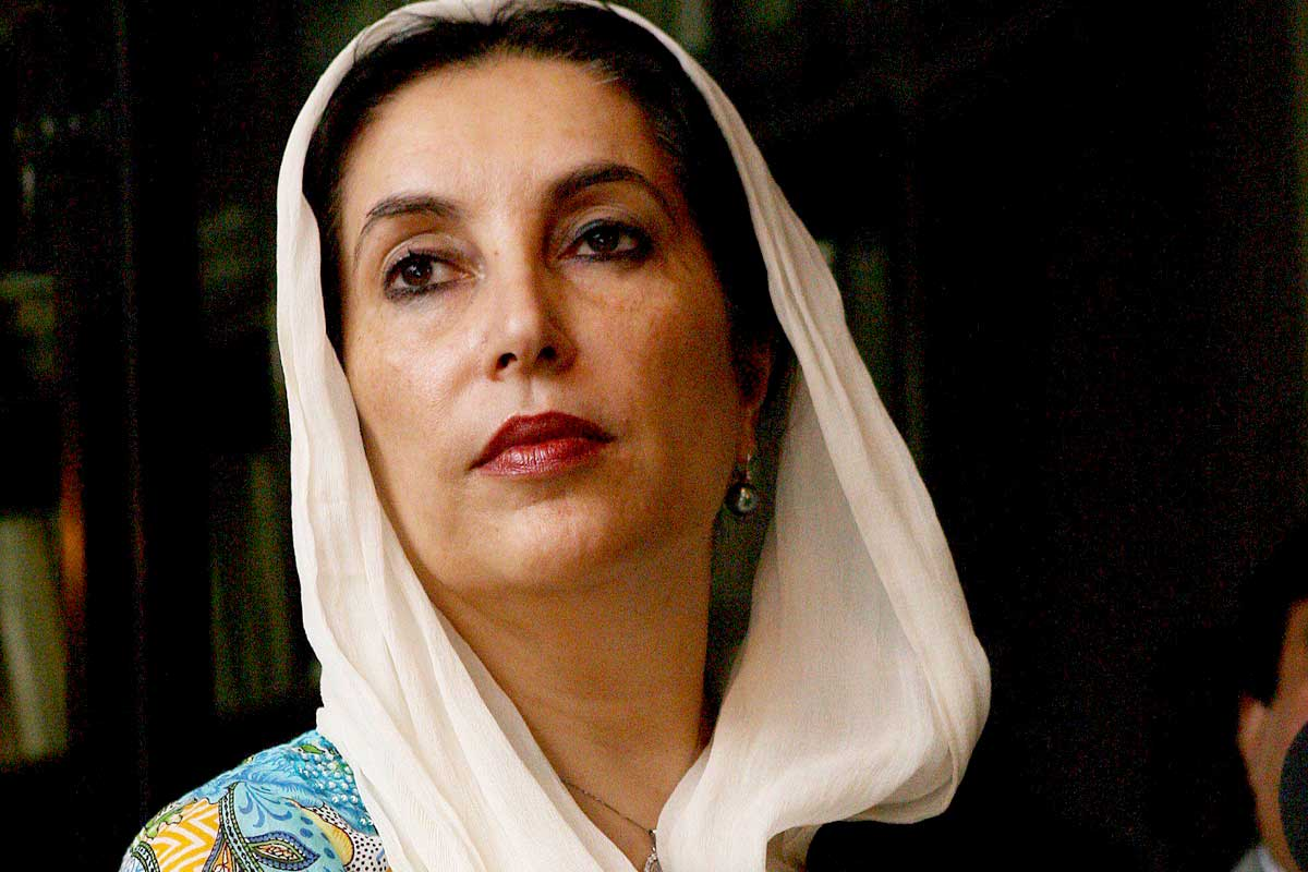 bhutto benazir On july 29, 1987, a few members of the bhutto family and some of their friends assembled at the london apartment of sanam bhutto, benazir bhutto's sister despite the unfortunate events the family had braved, begun nusrat bhutto appeared calm and composed among the guests were hakim ali zardari.